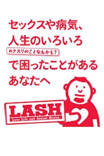 lashonline