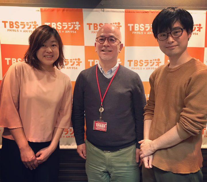 TBSラジオ「荻上チキSession-22」にて