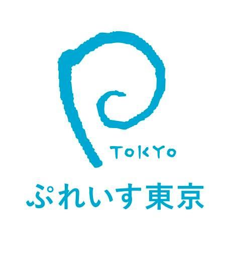 ぷれいすロゴ