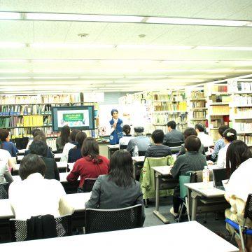 東京HIVと性の教育セミナー2018